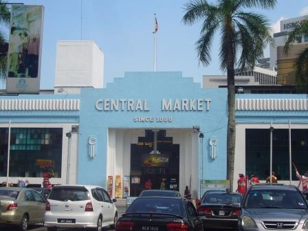 Fachada del Central Market
