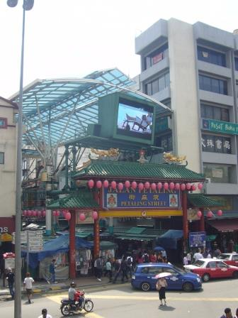 Entrada al China town