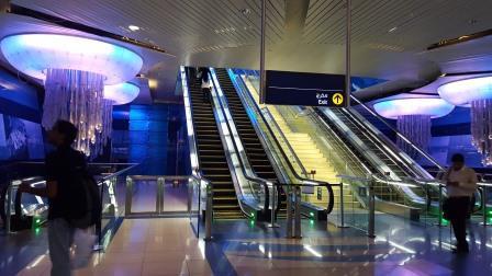 Estación de Subte de Dubai